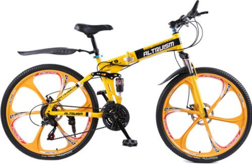 Hot-Sales-Altruism-xirui-X9-26-inch-24-speed-Full-Suspension-Folding-Mountain-Bike-Yellow-0