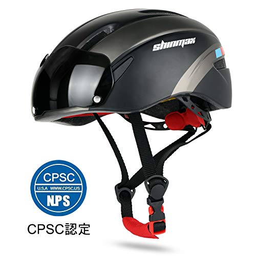 Shinmax-Bike-Helmet-Bicycle-Helmet-MenWomen-CPSC-Safety-Standard-with-Detachable-Magnetic-Goggles-Adjustable-for-Adult-RoadBikingMountain-Cycling-Helmet-BC-001-Bonus-with-Carrying-Bag-0-0
